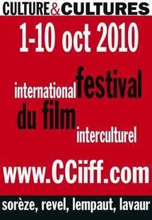 Deuxième Festival de cinéma Interculturel de Midi-Pyrénées