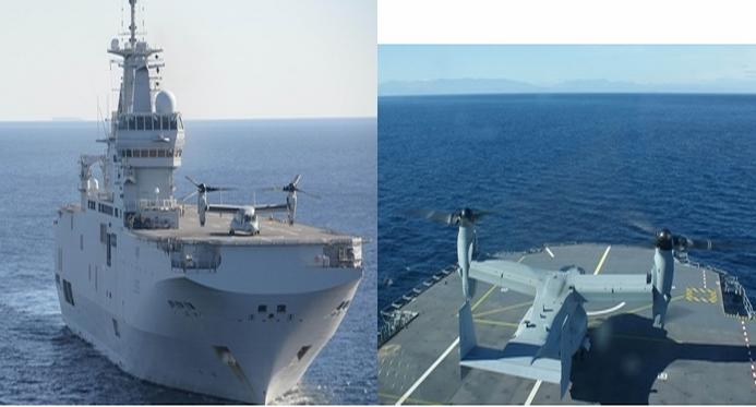 Ph Marine Nationale