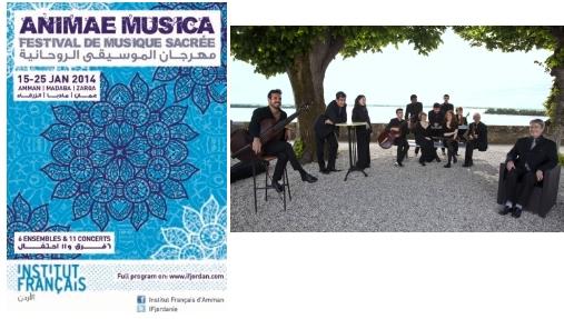 Une tournée de l'ensemble Sagittarius en Jordanie