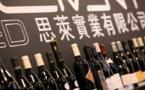 Un accord Europe-Chine des professionnels devrait mettre un terme à la procédure anti-dumping